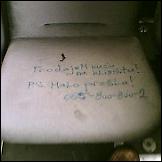 Beogradski grafiti