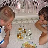 Zagorski šah