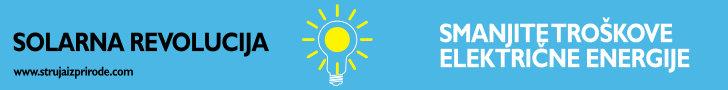 SOLARNA REVOLUCIJA - smanjite trošak električne energije