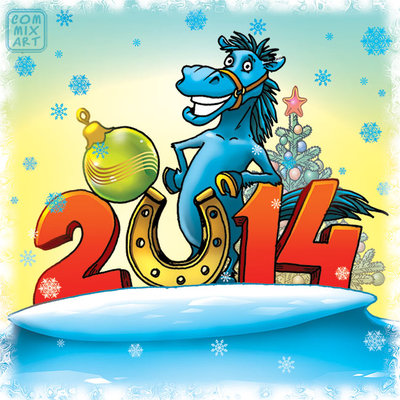 Happy New Year 2014 - Blue horse 1