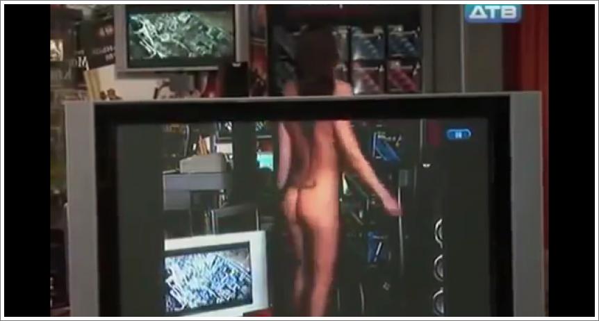 Gola na televiziji
