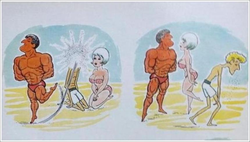 Strip u Playboyu
