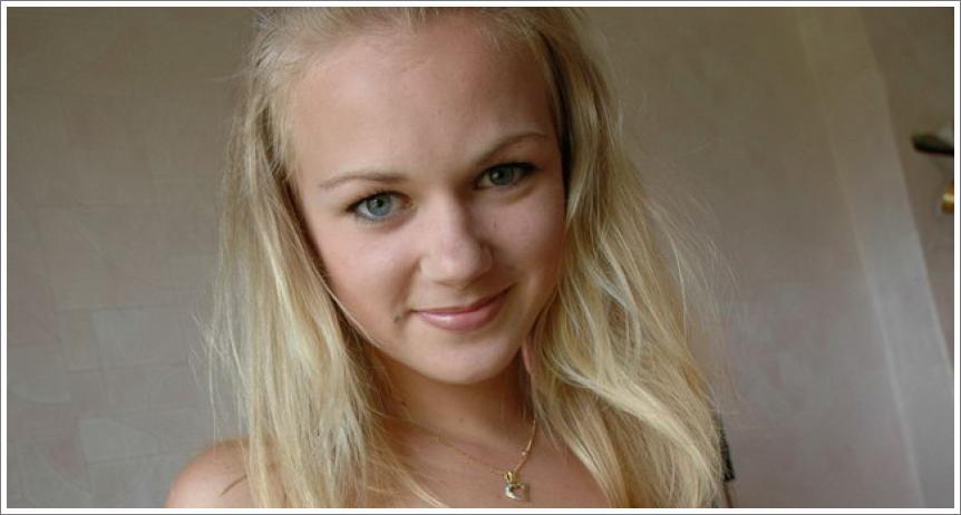 Amaterske fotografije djevojaka №40