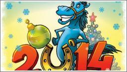 Happy New Year 2014 - Blue horse