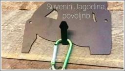 Suveniri iz Jagodine